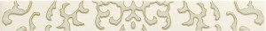 Kwadro Tembre BEIGE listwa 4,8×40